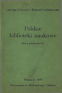 Okładka Polskie biblioteki naukowe