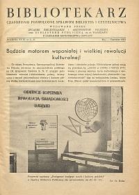 Okładka Bibliotekarz 1951, nr 5-6