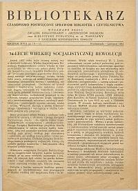 Okładka Bibliotekarz 1951, nr 10-11