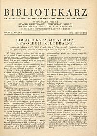 Okładka Bibliotekarz 1952, nr 3