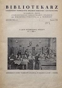 Okładka Bibliotekarz 1955, nr 1