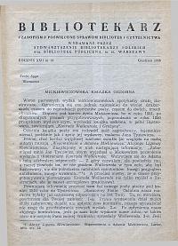 Okładka Bibliotekarz 1955, nr 12