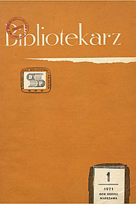 Okładka Bibliotekarz 1971, nr 1