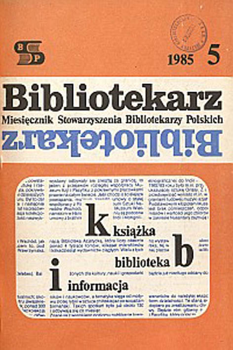 Okładka Bibliotekarz 1985, nr 5