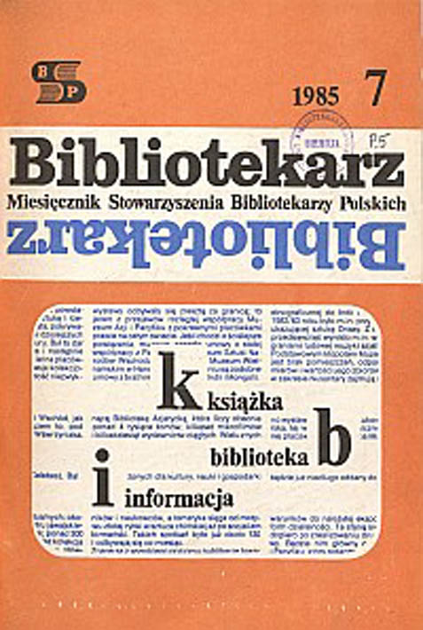 Okładka Bibliotekarz 1985, nr 7