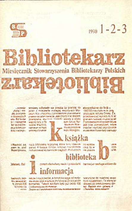 Okładka Bibliotekarz 1990, nr 1-3