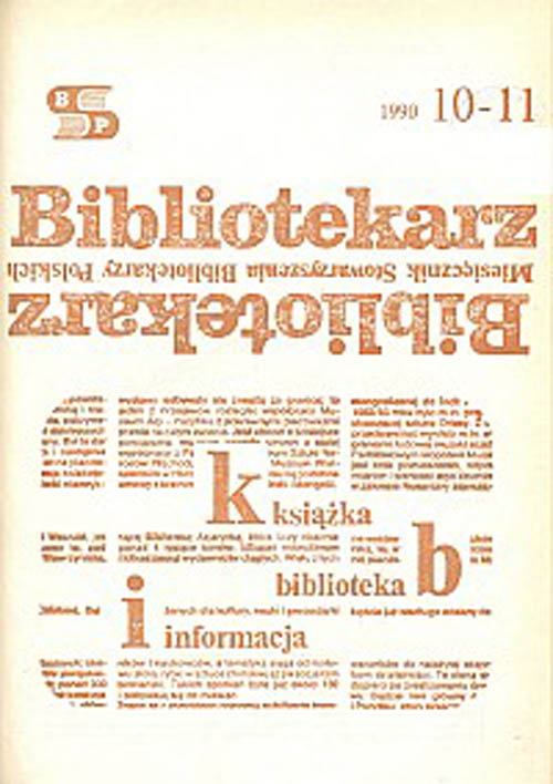 Okładka Bibliotekarz 1990, nr 10-11