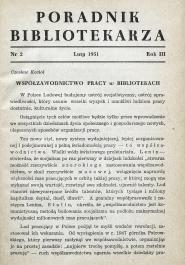 Okładka Poradnik Bibliotekarza 1951, nr 2