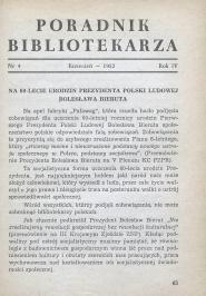 Okładka Poradnik Bibliotekarza 1952, nr 4