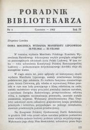 Okładka Poradnik Bibliotekarza 1952, nr 6