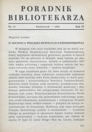 Okładka Poradnik Bibliotekarza 1952, nr 10
