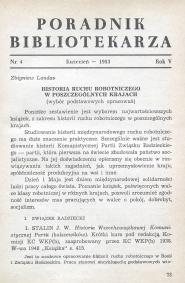 Okładka Poradnik Bibliotekarza 1953, nr 4