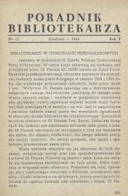 Okładka Poradnik Bibliotekarza 1953, nr 12