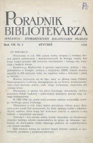 Okładka Poradnik Bibliotekarza 1955, nr 1