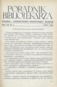 Okładka Poradnik Bibliotekarza 1955, nr 7