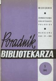 Okładka Poradnik Bibliotekarza 1963, nr 5