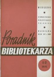 Okładka Poradnik Bibliotekarza 1963, nr 11-12