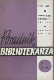 Okładka Poradnik Bibliotekarza 1964, nr 4-5