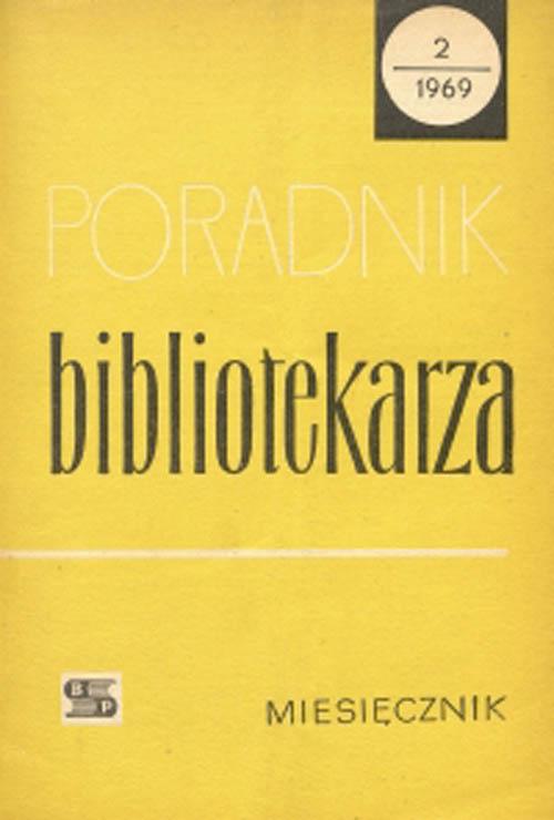 Okładka Poradnik Bibliotekarza 1969, nr 2