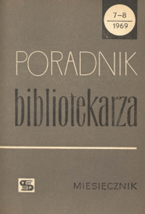 Poradnik Bibliotekarza 1969, nr 7-8