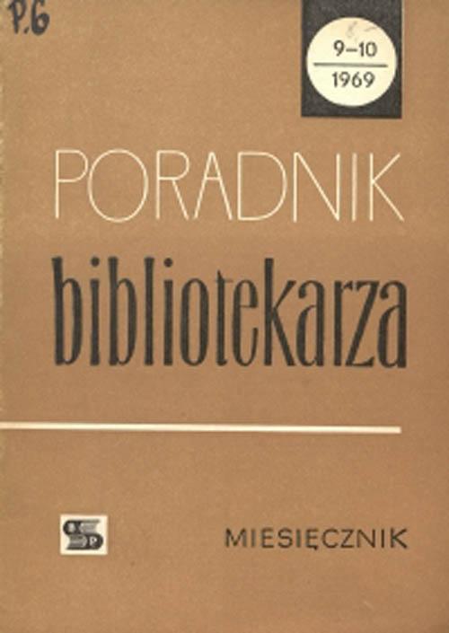 Okładka Poradnik Bibliotekarza 1969, nr 9-10
