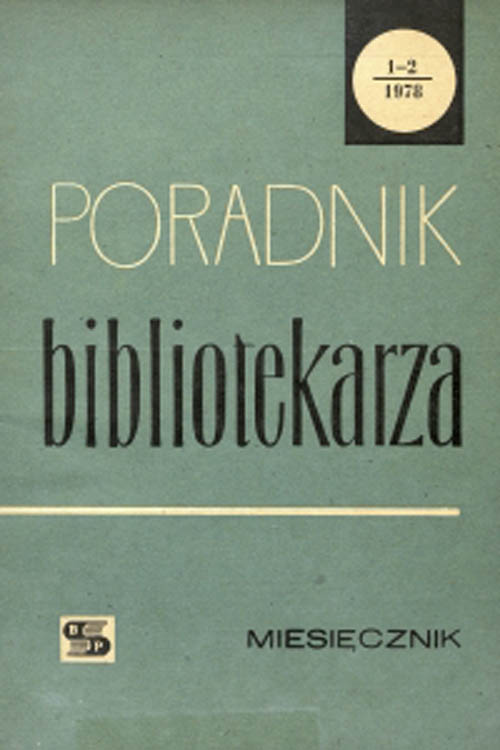Okładka Poradnik Bibliotekarza 1978, nr 1-2