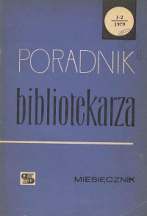 Okładka Poradnik Bibliotekarza 1979, nr 1-2