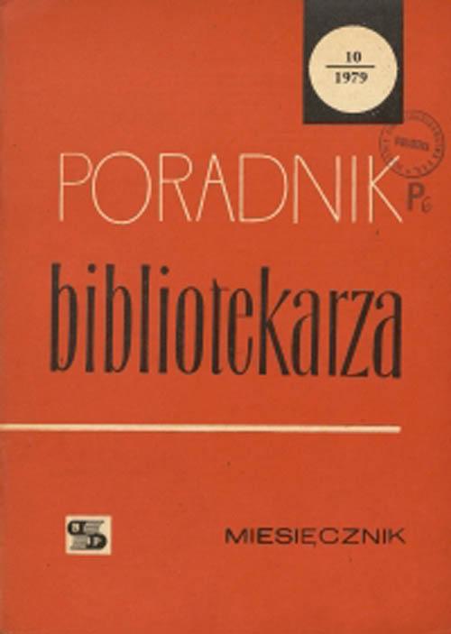Okładka Poradnik Bibliotekarza 1979, nr 10