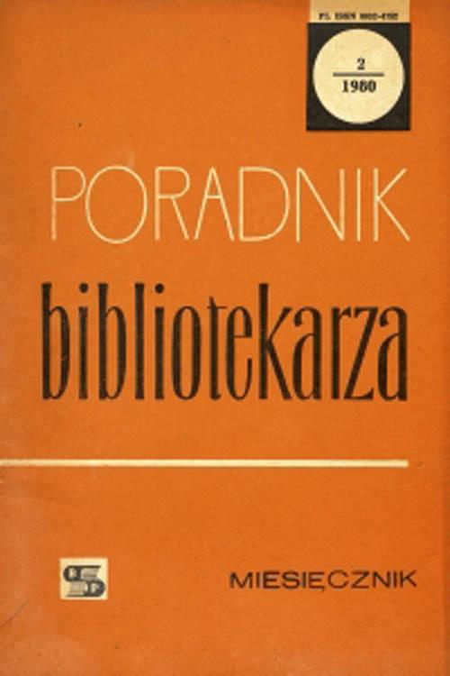 Okładka Poradnik Bibliotekarza 1980, nr 2