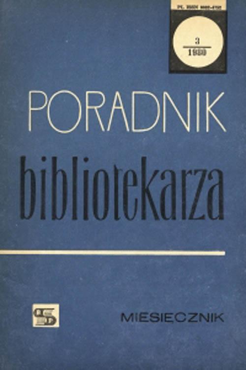 Okładka Poradnik Bibliotekarza 1980, nr 3