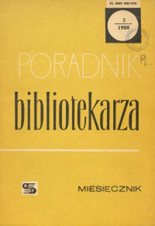 Okładka Poradnik Bibliotekarza 1980, nr 5