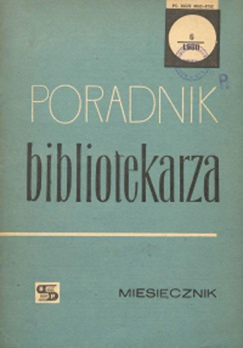 Okładka Poradnik Bibliotekarza 1980, nr 6