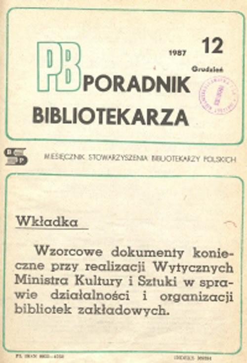 Poradnik Bibliotekarza 1987, nr 12