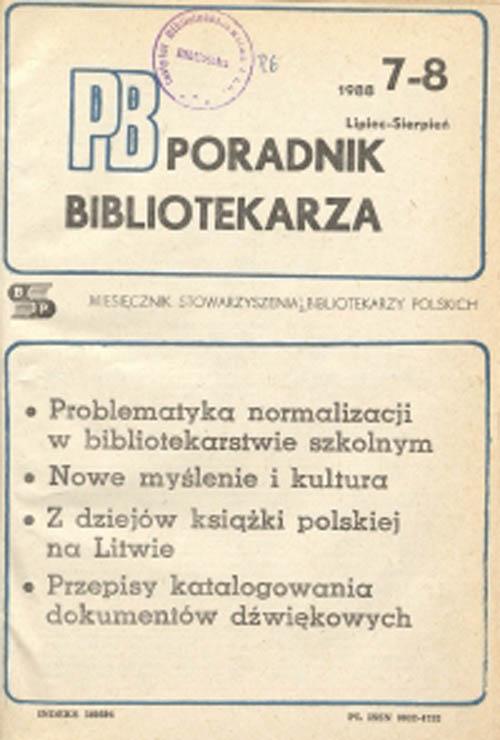 Okładka Poradnik Bibliotekarza 1988, nr 7-8