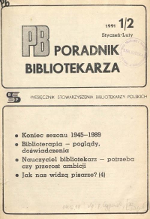 Okładka Poradnik Bibliotekarza 1991, nr 1-2