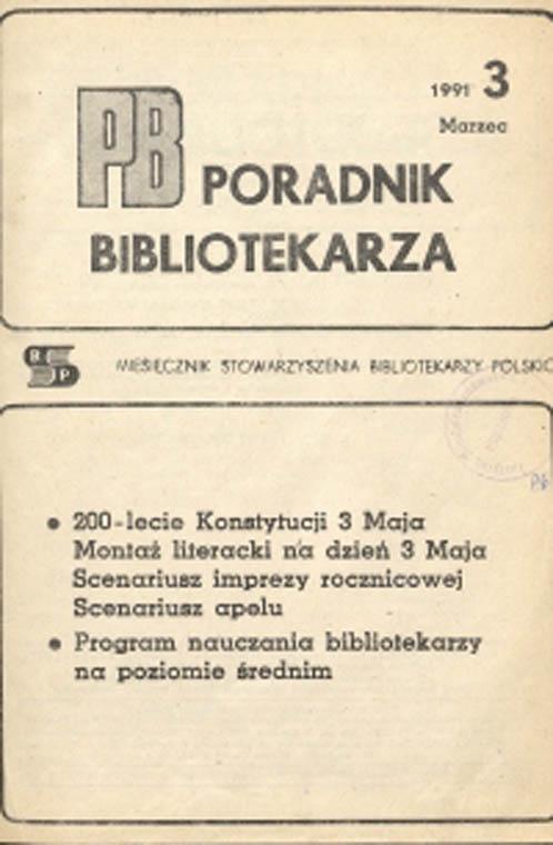 Okładka Poradnik Bibliotekarza 1991, nr 3
