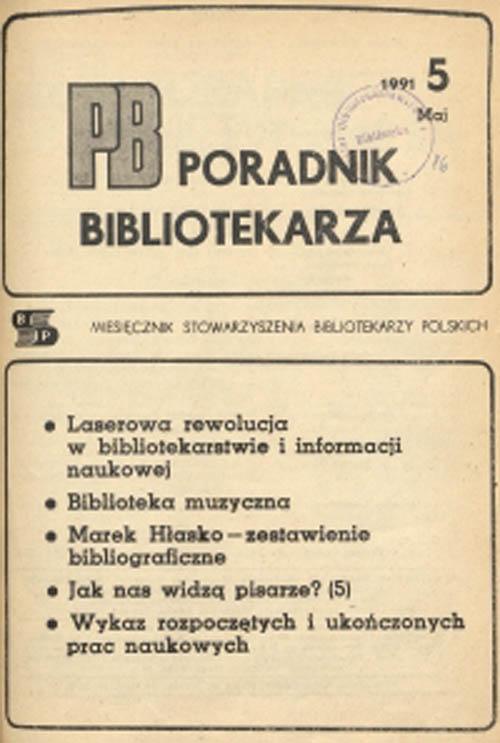 Okładka Poradnik Bibliotekarza 1991, nr 5