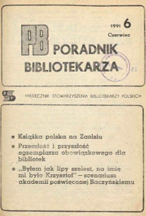Okładka Poradnik Bibliotekarza 1991, nr 6