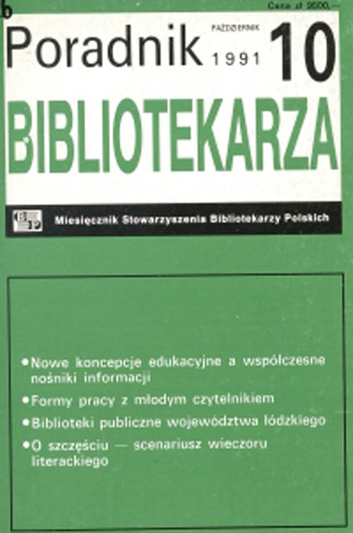 Poradnik Bibliotekarza 1991, nr 10